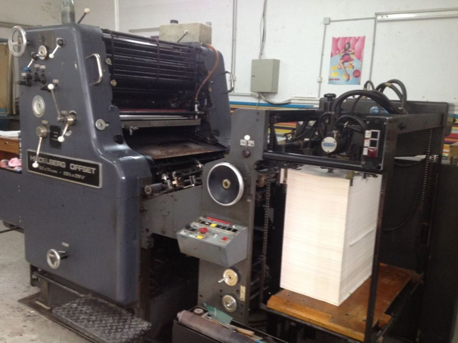 HEIDELBERG SORM sheetfed offset 1 color